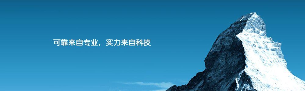 上海徐汇区信用卡套现取现